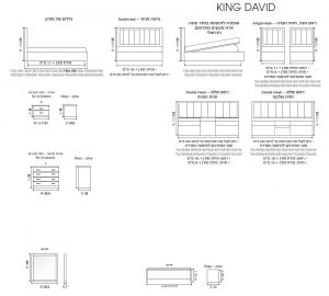 King David bedroom