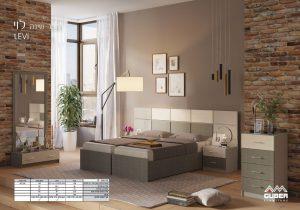 Levi bedroom
