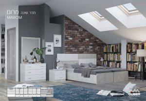 Marom bedroom