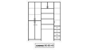 roomix-420-1