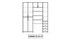 roomix-420-2