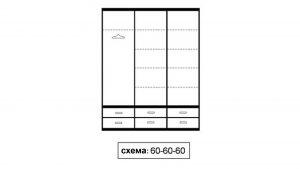 roomix-456-3-1